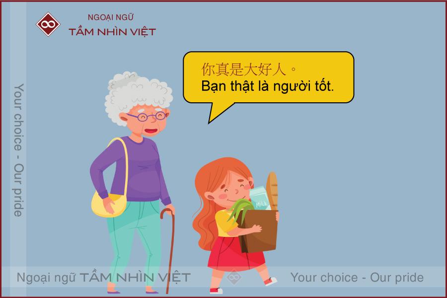 Nói cảm ơn khi được giúp đỡ tại Trung Quốc