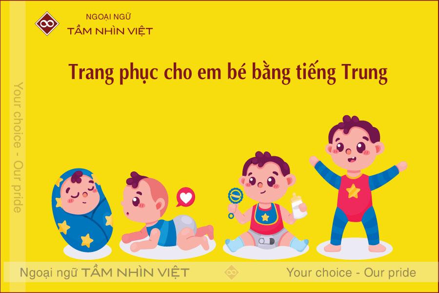 Từ vựng tiếng Trung về đồ trẻ em