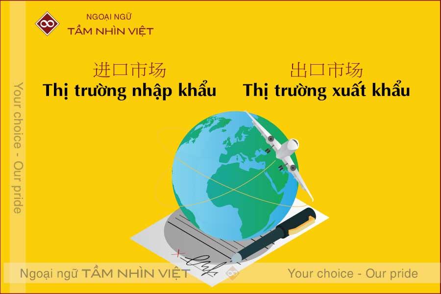 Từ vựng tiếng Trung cho thị trường xuất nhập khẩu