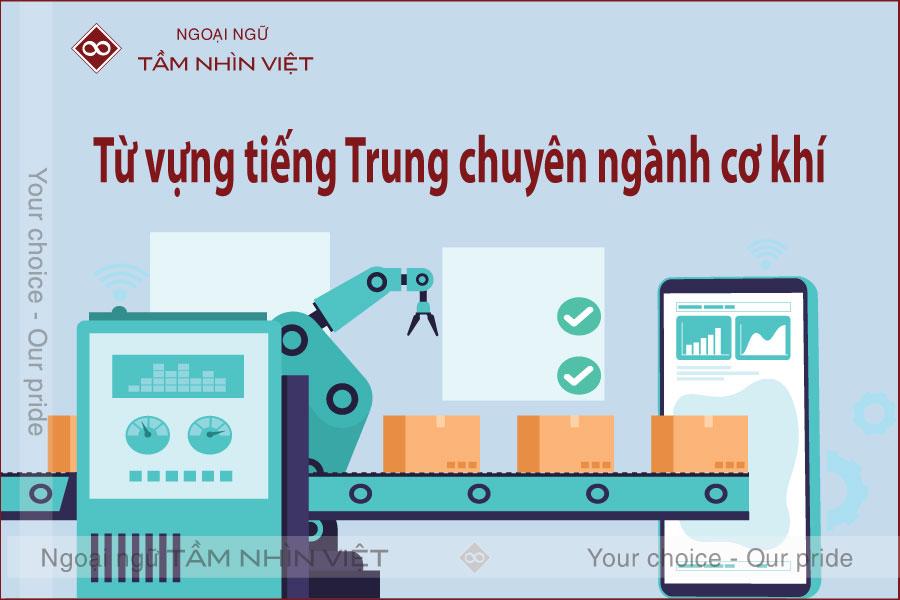 Học từ vựng tiếng Trung chuyên ngành cơ khí