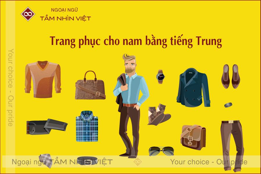 Từ vựng quần áo cho nam bằng tiếng Trung