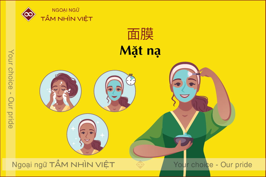Từ vựng tiếng Trung về kem dưỡng da, mặt nạ