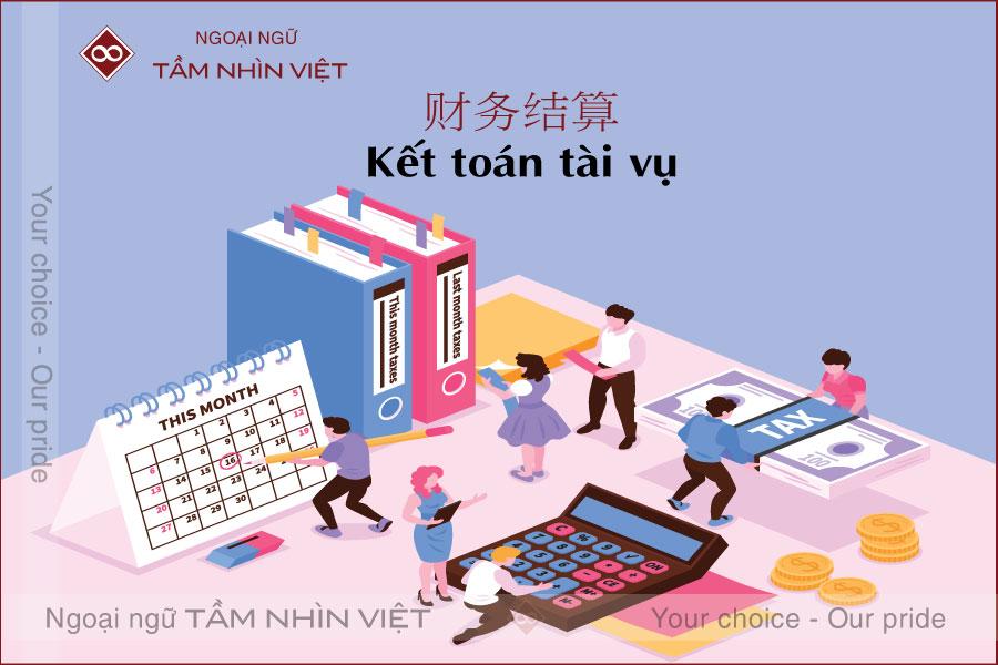 Từ vựng tiếng Trung về kết toán