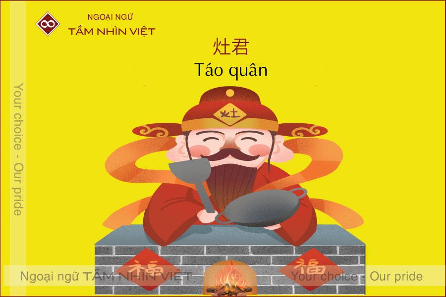 Từ vựng tiếng Trung về chủ đề Tết ông Công ông Táo phong tục cúng bái