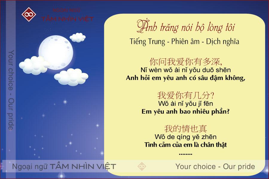 Ánh trăng nói hộ lòng tôi tiếng Trung - Phiên âm - Dịch nghĩa