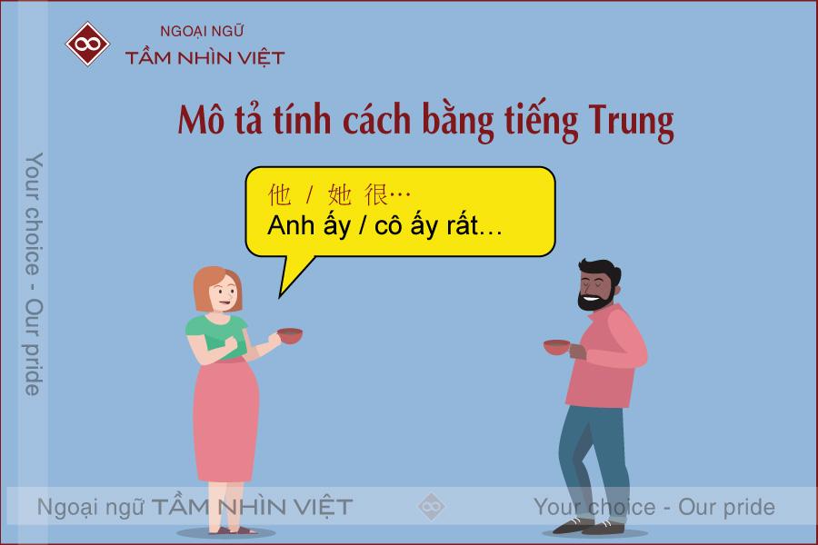 Mô tả tính cách bằng tiếng Hoa