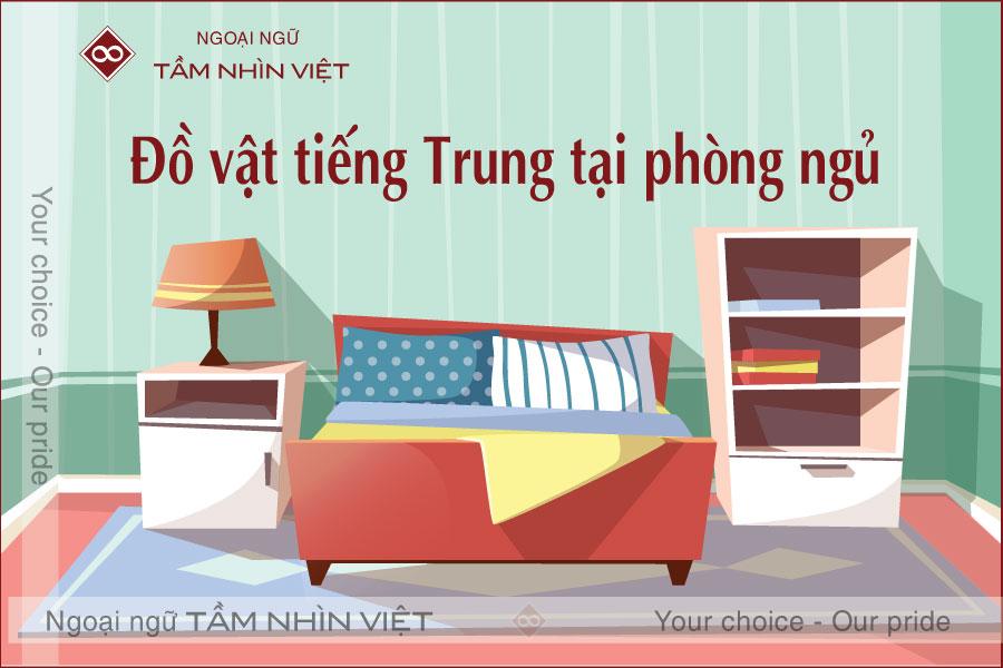 Vật dụng tiếng Trung tại phòng ngủ