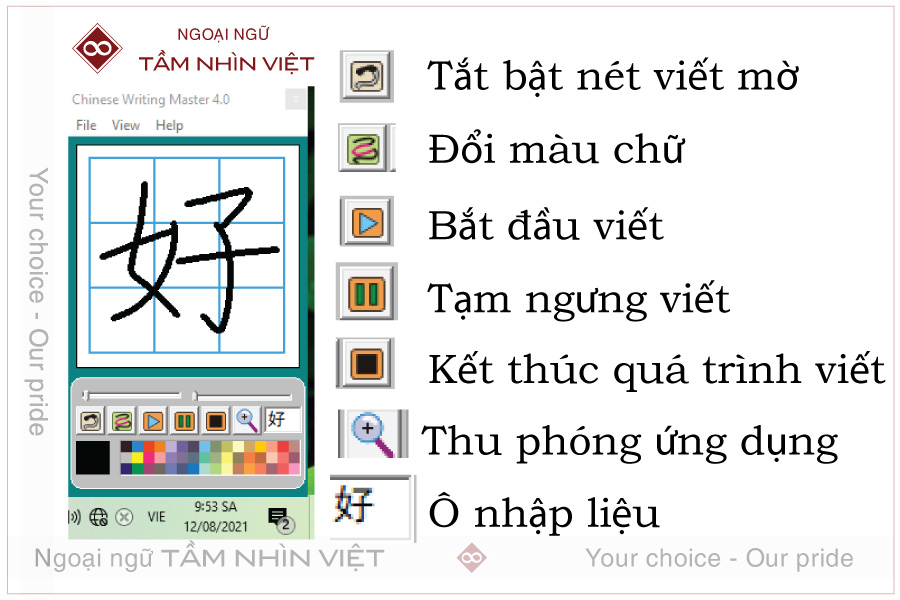 Giới thiệu phần mềm Chinese Writing Master 4.0