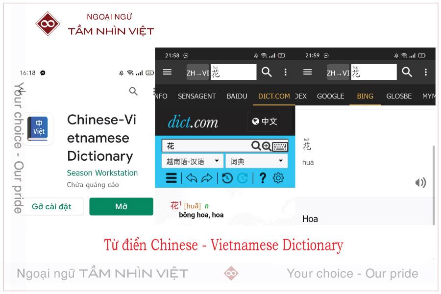 Tra cứu từ điển ngay trên điện thoại qua Chinese Vietnamese Dictionary