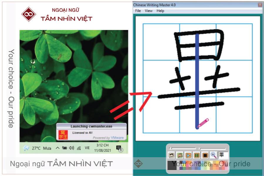 Phần mềm Chinese Writting Master