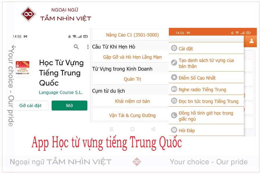 Ứng dụng học từ vựng tiếng Trung Quốc hay nhất