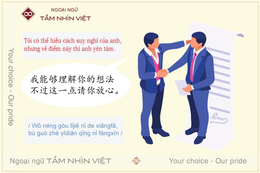 Kỹ năng giao tiếp tiếng Trung khi gặp khách hàng khó tính