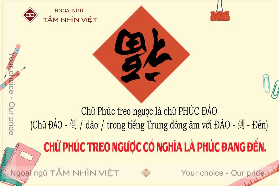 Ý nghĩa của việc treo ngược chữ Phúc tại Trung Quốc