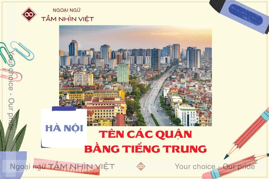 Tên 36 phố phường tại Hà Nội bằng tiếng Trung
