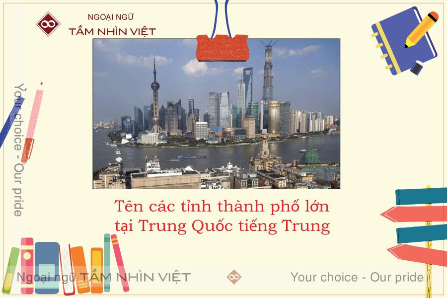 Từ vựng tiếng Trung các tỉnh thành phố lớn tại Trung Quốc