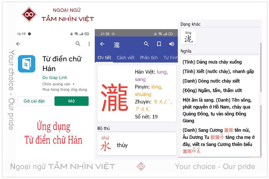 Từ điển tiếng Trung tốt nhất
