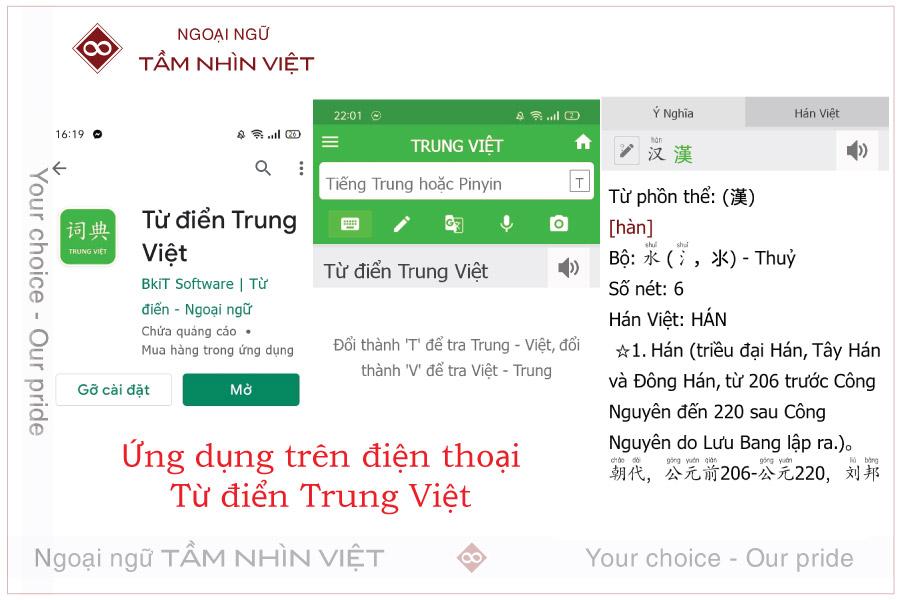 App Từ điển Trung Việt