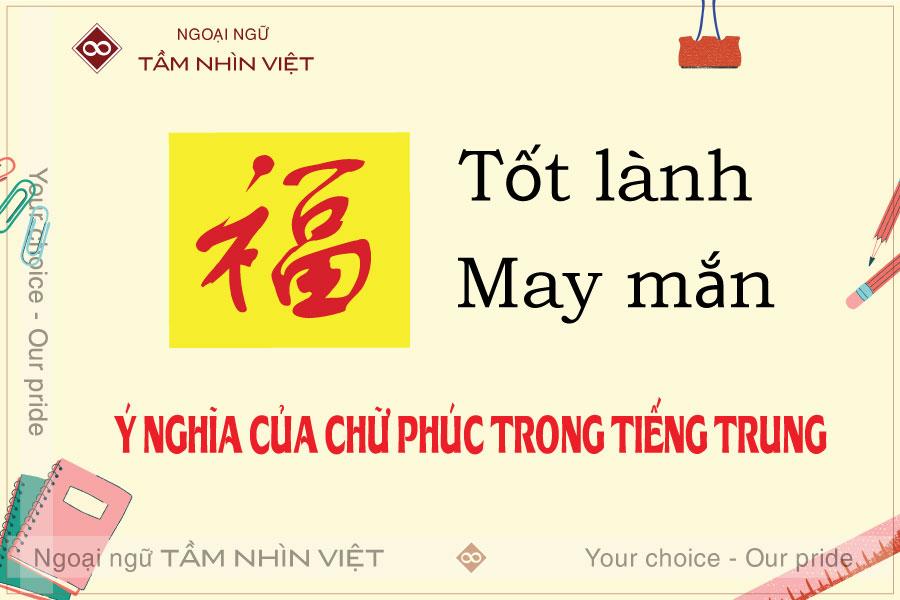 Ý nghĩa củ chữ Phúc tiếng Trung là gì