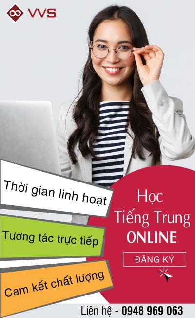 Sidebar banner tiếng Trung Online