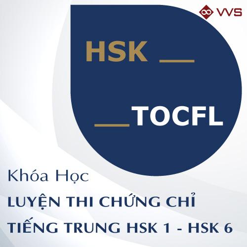 Khóa học tiếng Trung qua mạng luyện thi Hsk - Tocfl