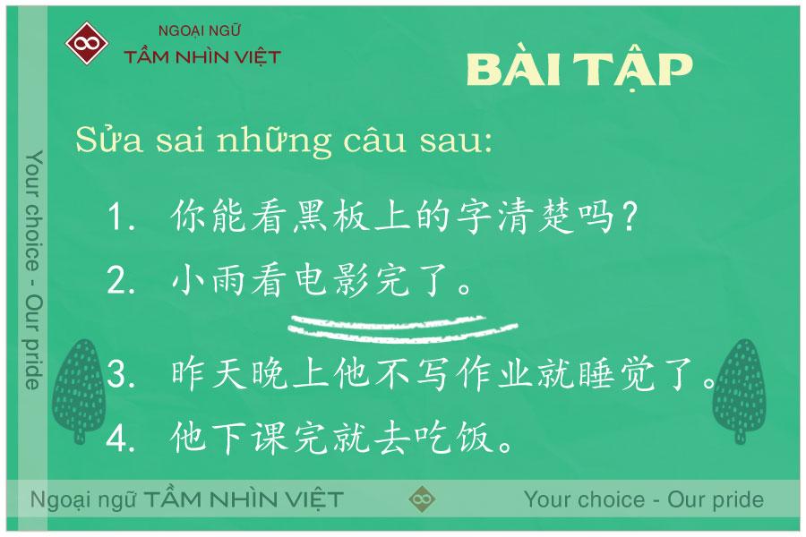 Bài tập bổ ngữ kết quả tiếng Trung Quốc