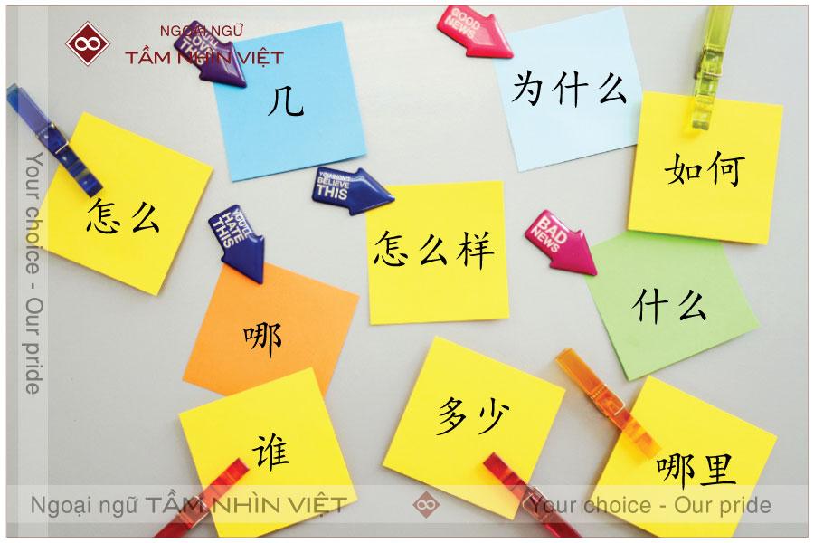 Những đại từ nghi vấn thông dụng Trung Quốc