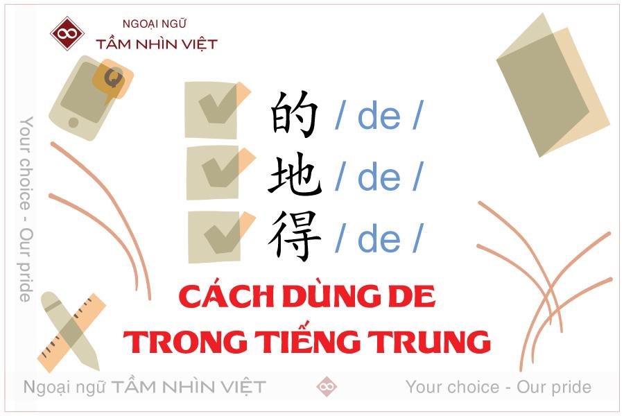 Cách dùng de trong tiếng Trung Quốc