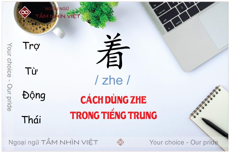 Cách dùng zhe trong tiếng Trung