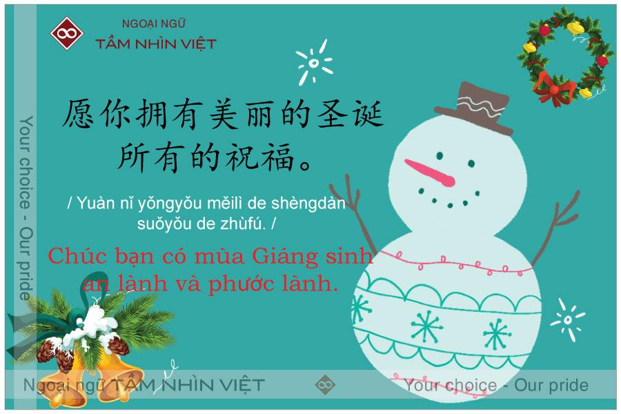 Lời chúc giáng sinh bằng tiếng Trung hay và ý nghĩa