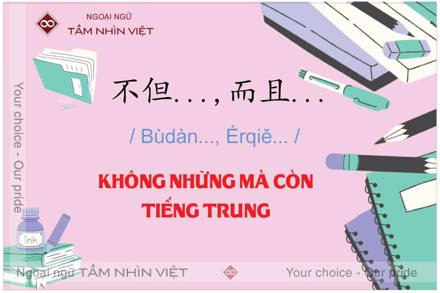 Không những mà còn tiếng Trung