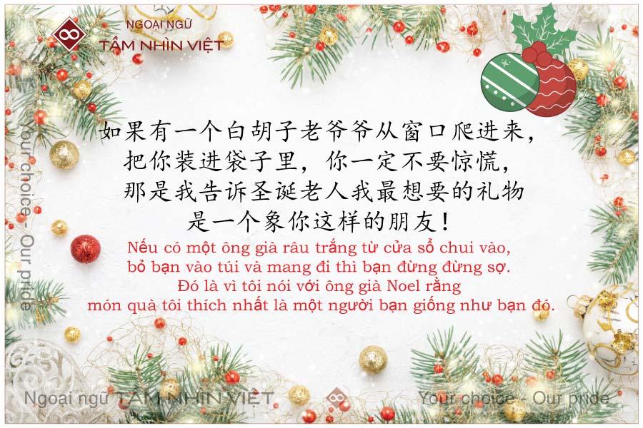 Chúc mừng giáng sinh tiếng Trung hài hước vui vẻ nhất