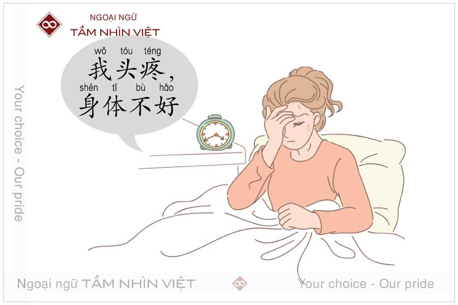 Mẫu câu tiếng Trung về bệnh tật