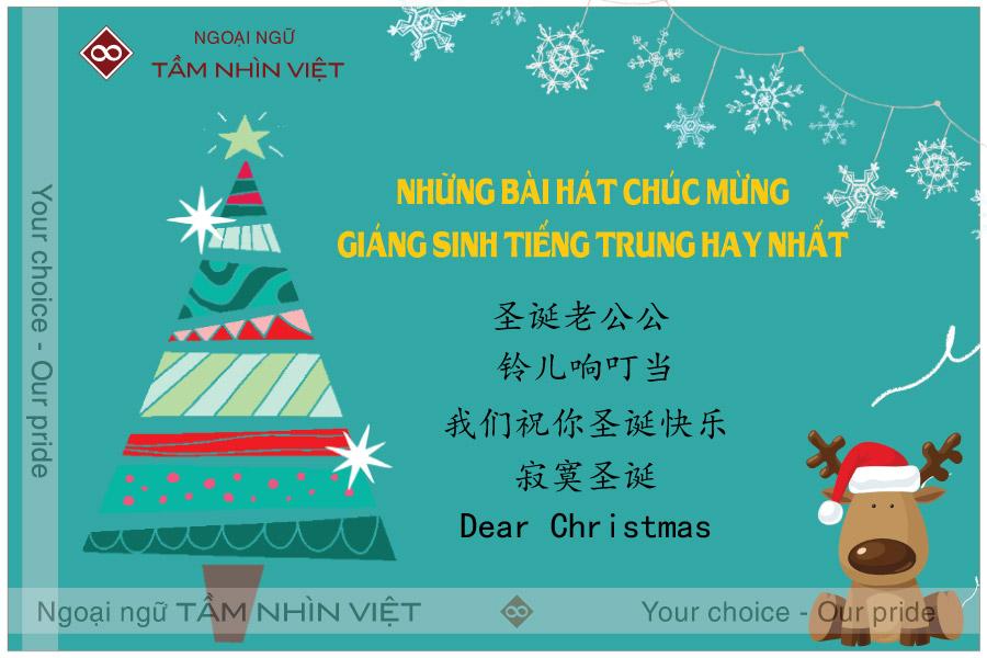 Nhạc Noel bằng tiếng Trung hay nhất