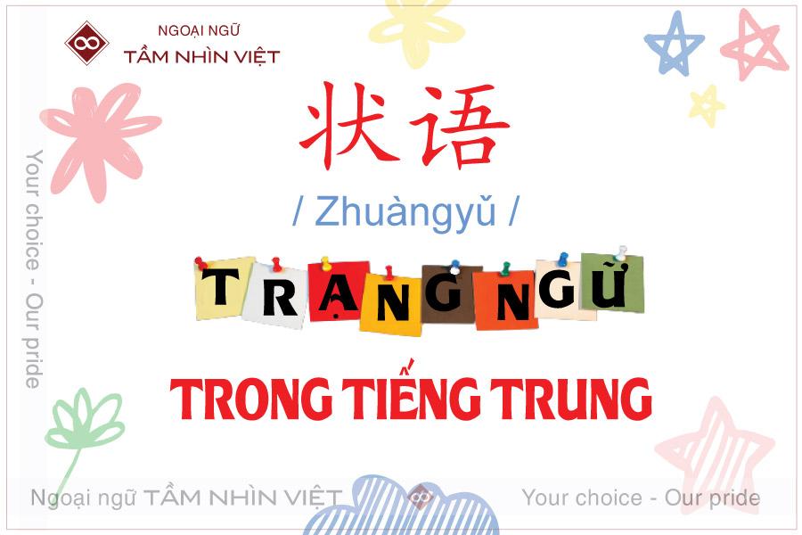 Tìm hiểu trạng ngữ tiếng Trung
