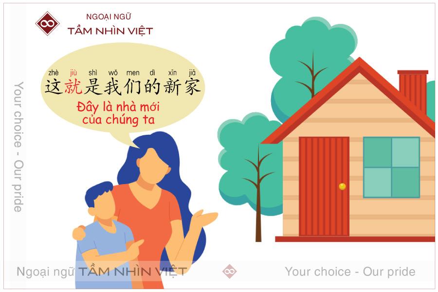 Cách dùng từ 就 tiếng Trung