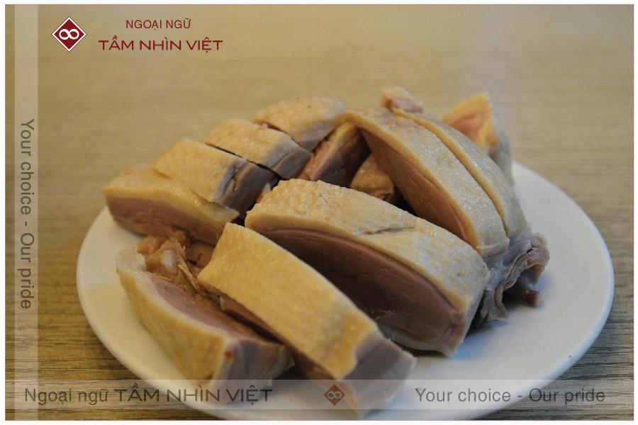 Vịt nước mặn 盐水鸭 / Yánshuǐ yā / món ăn Trung Hoa truyền thống nổi tiếng
