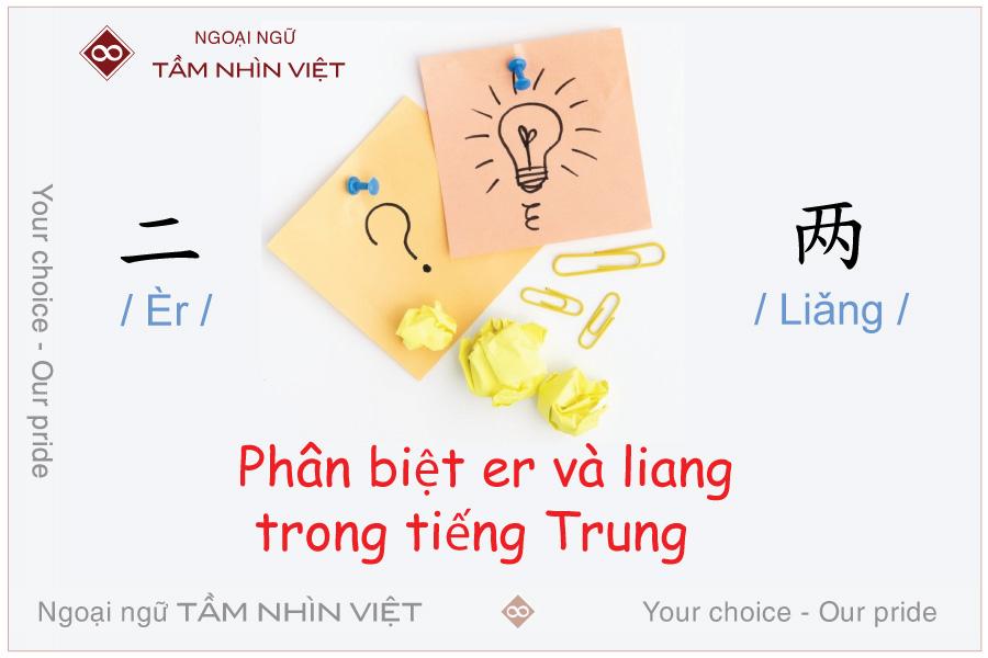 Phân biệt er và liang trong tiếng Trung